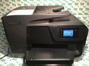HP OfficeJet Pro 8715 All-In-One Inkjet Printer
